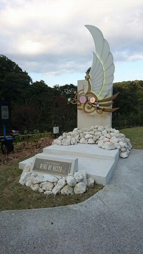 ネスタリゾート神戸   イルミネーション園庭   (海底をイメージしたサンゴ石の庭)