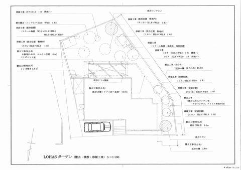 LOHASガーデン   (グリーンカーテン 芝庭 雨水タンク レンガパターン敷き)