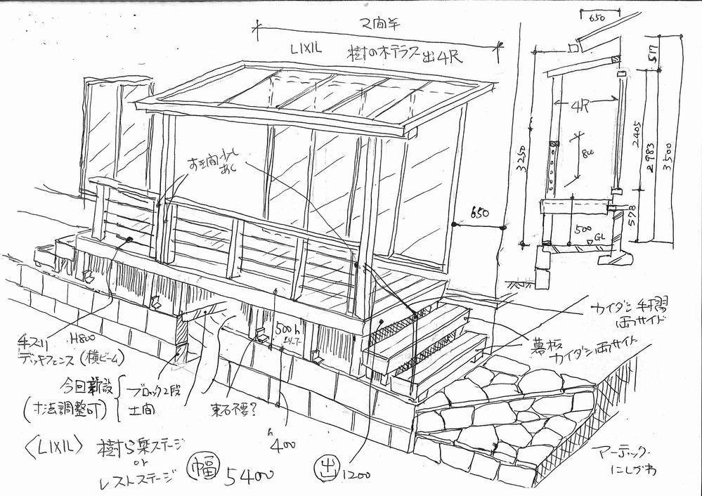 和風庭園に樹脂製ウッドデッキ&テラス (LIXIL 樹ら楽  和風デッキ)