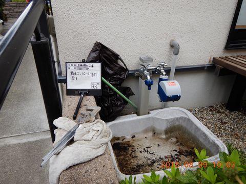 自動潅水システムの設置(南河内郡太子町)