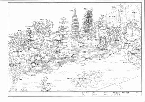 和風庭園 設計事例 (日本庭園堺 和風庭園 十三重の塔 庭園設計)