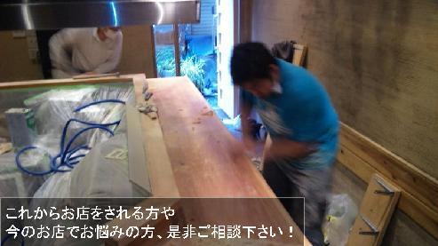 梅田 たか鳥 リニューアル工事の風景