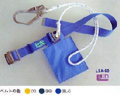 LSA−90