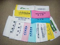 名入印刷タオル