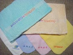 名入刺繍タオル