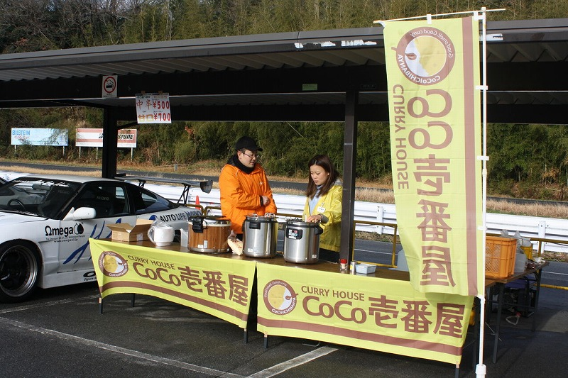<u>CoCo壱 出店</u>