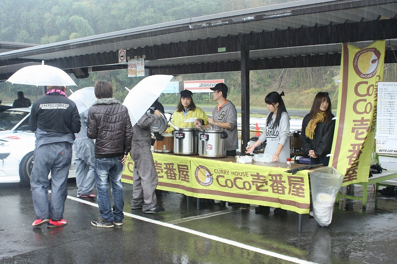 <u>CoCo壱 カレー販売</u>