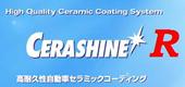 Cerashine R