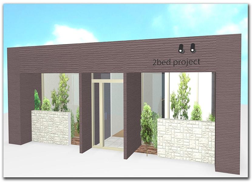 2bet project パース