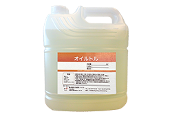 エフロ除去剤、油脂分解洗浄剤