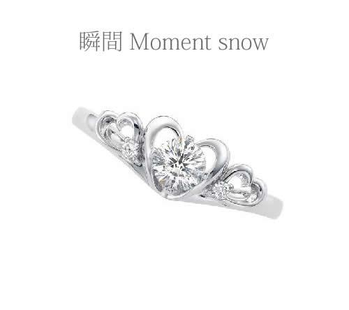 スノープレシャスダイヤモンドリング 瞬間 Moment snow