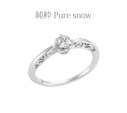 スノープレシャスダイヤモンドリング 純粋 Pure snow