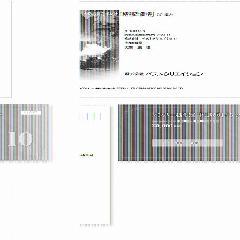 茨城県 バリアブル印刷
