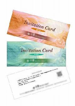 兵庫県 カントリークラブ チケット作成