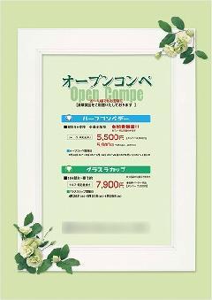 カントリークラブ ポスター作成