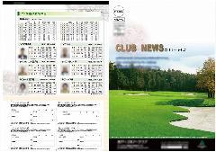 ゴルフクラブ ミシン目入りパンフレット作成