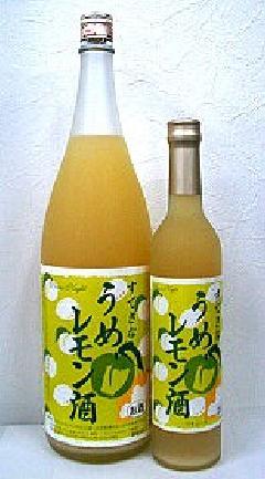 すてきなうめレモン酒