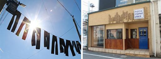kojima market place 児島店
