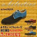 a.belvetino ab-026 本革カジュアルシューズ