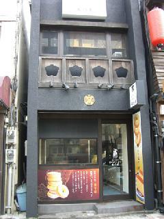 菓子販売店 (東京 中央区 銀座)