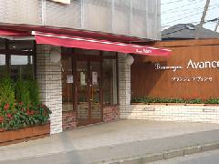 ベーカリー(埼玉・みずほ台)