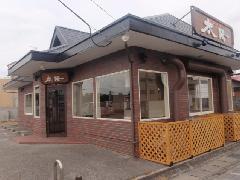 千葉県東金市焼肉店内装工事