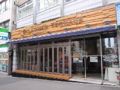 西麻布カフェレストラン内装工事