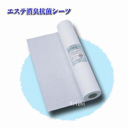 エステテック 消臭抗菌シーツ  ベッドシーツ 80cm×60m