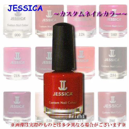 ジェシカ カスタム ネイル カラー48色 マネキュア  (JESSICA)