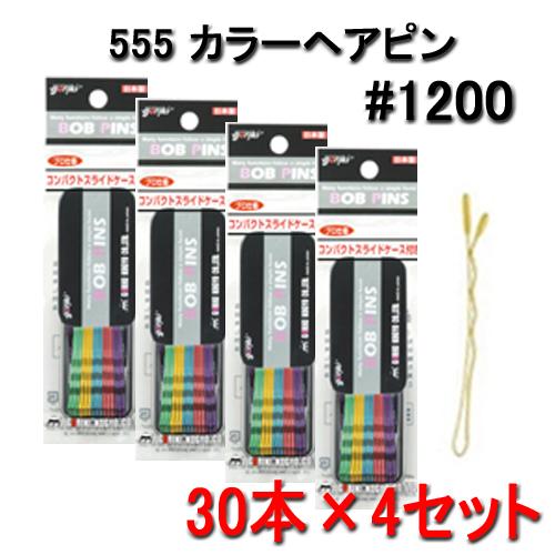ボブ カラーヘアピン #1200 30本×4セット BOB PINS