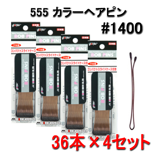 ボブピン 缶ケース #1400 36本×4セット BOB PINS