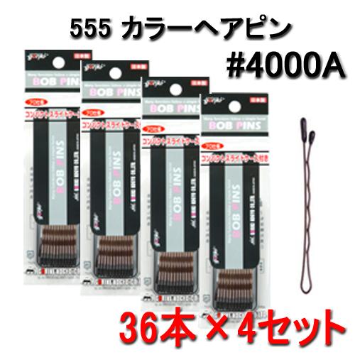 ボブ カラーヘアピン #4000A 36本×4セット BOB PINS