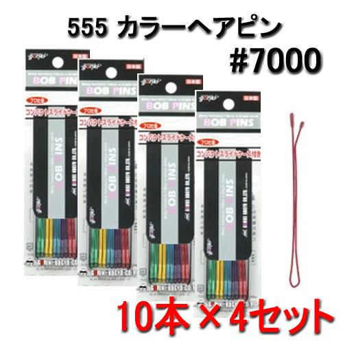 ボブ カラーヘアピン #7000 10本×4セット BOB PINS