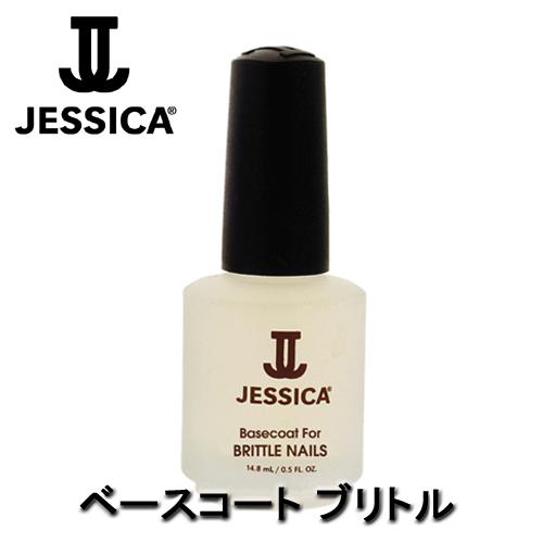 ジェシカ ベースコート ブリトル 14.8ml (JESSICA)