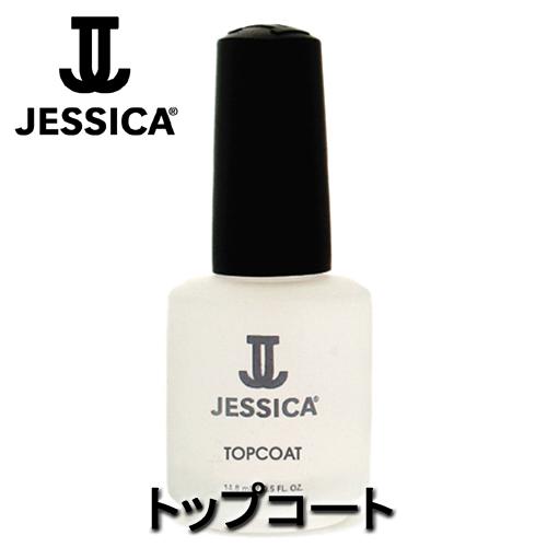 ジェシカ トップコート 14.8ml (JESSICA)