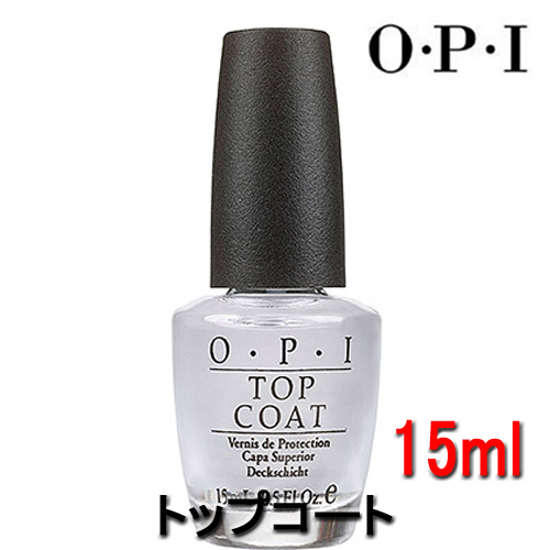 OPI トップコート NTT30-JP 15ml