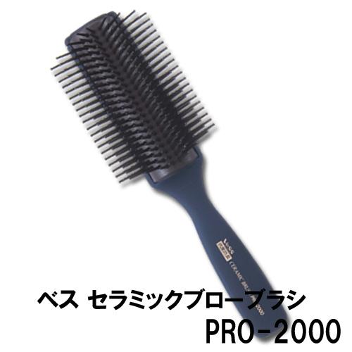 ベス プロフェッショナル ブローブラシ PRO-2000
