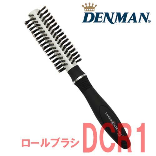デンマン DCR1 サーモセラミック ロールブラシ Denman