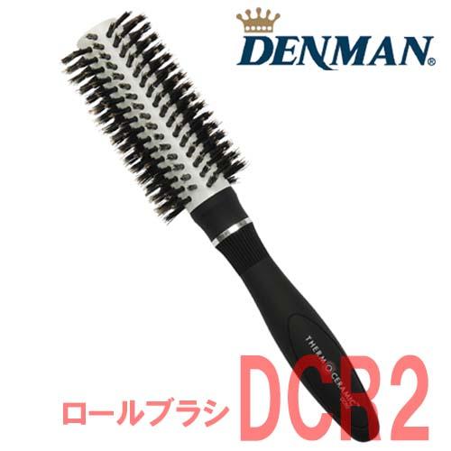 デンマン ロールブラシ サーモセラミック DCR2 DENMAN