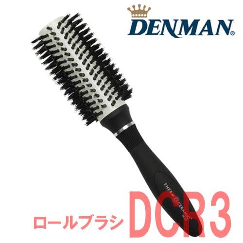 デンマン DCR3 サーモセラミック ロールブラシ Denman
