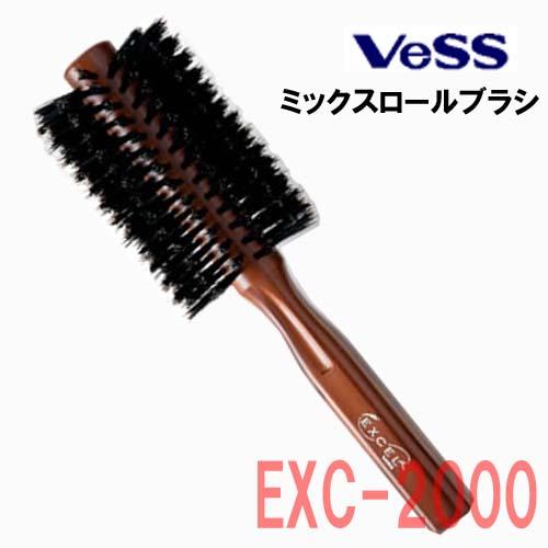 Vess ベス EXC-2000 ミックスロールブラシ