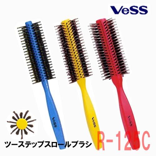 Vess ベス R-125C ツーステップロールブラシ