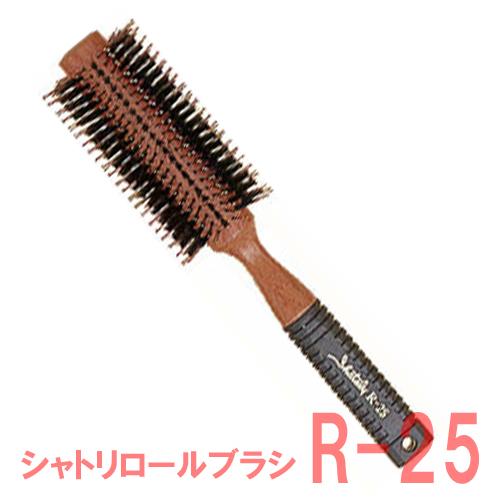 シャトリ ロールブラシ R-25 shatoly 大阪ブラシ