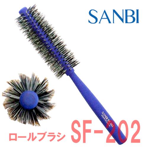 サンビー ロールブラシ SF-202 ブルー SANBI