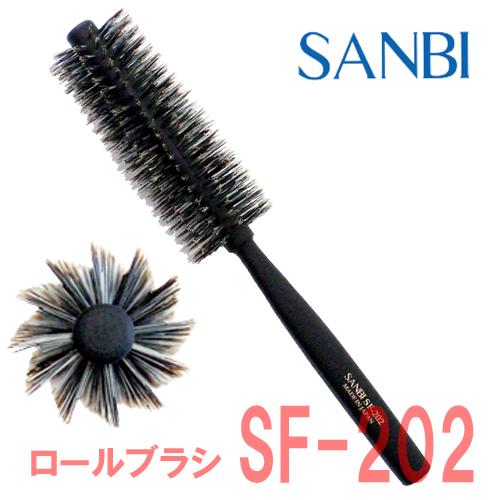 サンビー ロールブラシ SF-202 ブラック SANBI