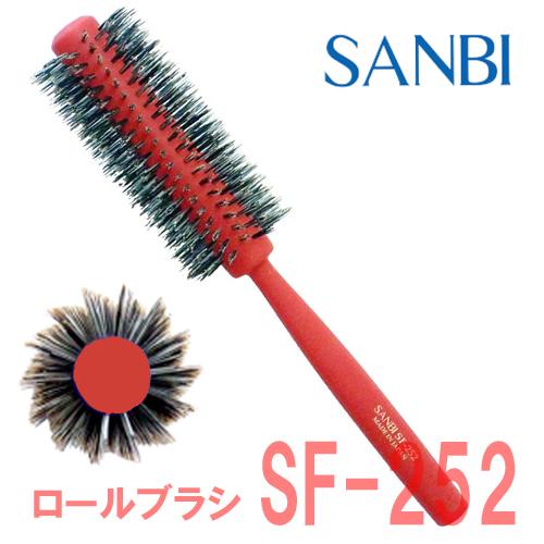 サンビー ロールブラシ SF-252 レッド SANBI