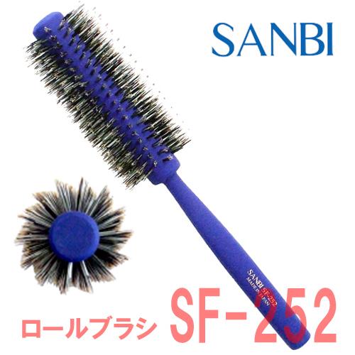サンビー ロールブラシ SF-252 ブルー SANBI