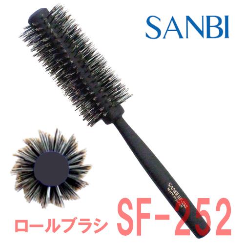 サンビー ロールブラシ SF-252 ブラック SANBI
