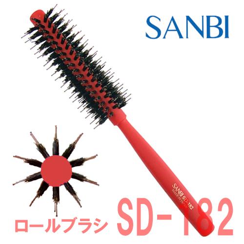 サンビー ロールブラシ SD-182 レッド SANBI