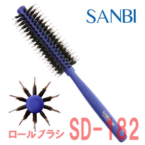 サンビー ロールブラシ SD-182 ブルー SANBI